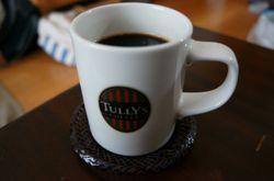 Coffee_ress